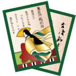 落語 崇徳院(すとくいん)のあらすじ 江戸時代結婚相手はどう探したか