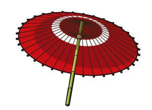愛宕山の傘