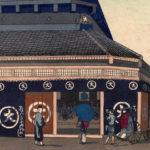 落語 薮入りのあらすじ やぶいりの意味と江戸時代の休みについて