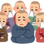 落語 大山詣りのあらすじ 江戸時代の行楽だった寺社参拝