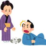 落語 厩火事(うまやかじ)のあらすじ 高収入だった?江戸時代の女性髪結い師