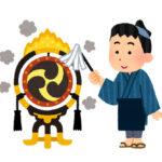 落語 火焔太鼓(かえんだいこ)のあらすじ 道具屋とサゲオチのオジャンについて