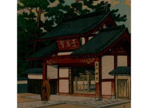 お見立て山谷の寺